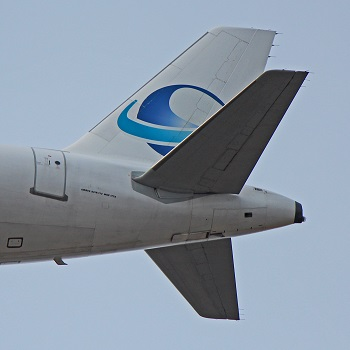 cubana de aviacion tail logo