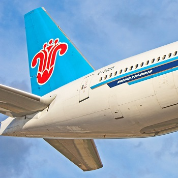 china southern airlines tail logo